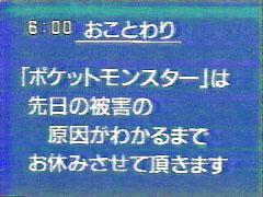 1121_pokemon_img02